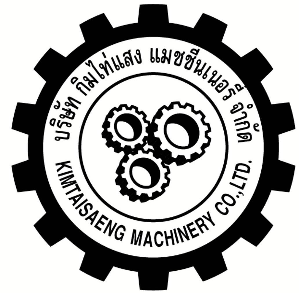กิมไท่แสง เป็นโรงงานและผู้จัดจำหน่ายสินค้า เครื่องจักรและอุปกรณ์ก่อสร้าง โดยมีสินค้ามากมาย อาทิเช่น เครื่องตัดท่อเหล็ก เครื่องตัดเหล็ก เครื่องเลื่อยสายพาน รอกสลิงไฟฟ้า เครื่องหมุนงานเชื่อม รอกโซ่ไฟฟ้า เครื่องจักรก่อสร้าง เครื่องดัดเหล็ก ลวดเชื่อม เครื่องเชื่อม ใบเจียร์ ใบตัด ใบเลื่อย เครื่องสูบน้ำ พัดลมระบายอากาศ เครื่องมือช่าง ปั๊มลม เครื่องพ่นยา เครื่องเจาะรู โต๊ะหมุนงานเชื่อม คุณภาพดี ทั้งราคาปลีก  ส่ง   มีบริการจัดส่งสินค้า โดยทีมงานที่มีคุณภาพ